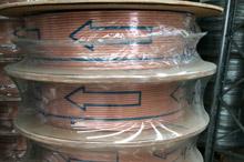 copper coil suppliers victoria